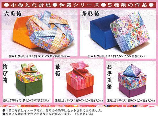 ハート 折り紙 : 折り紙 和柄 : bungu-order.jp