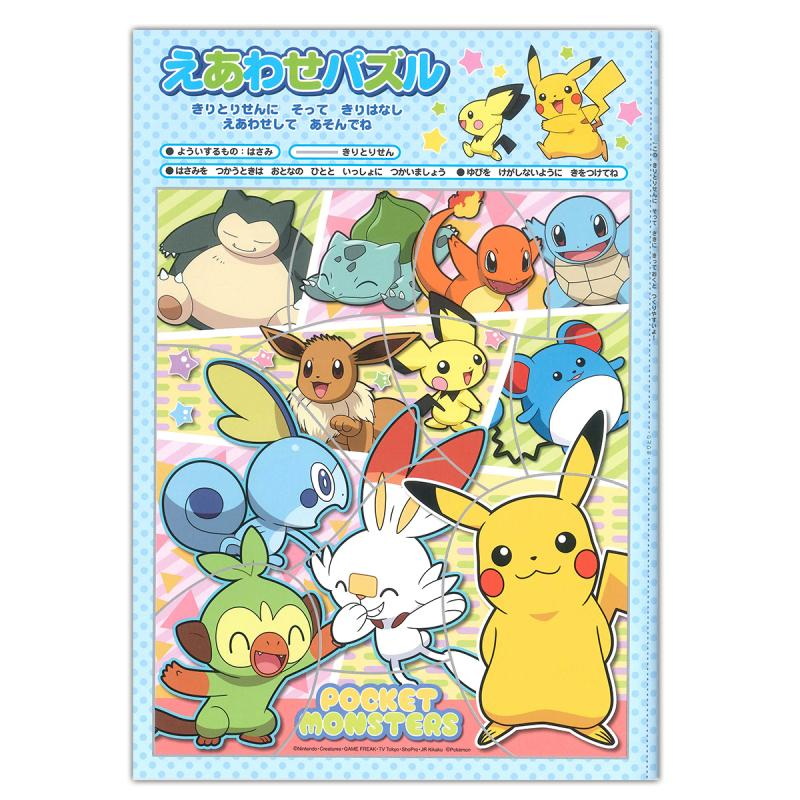 Images About ポケモンsm On Instagram